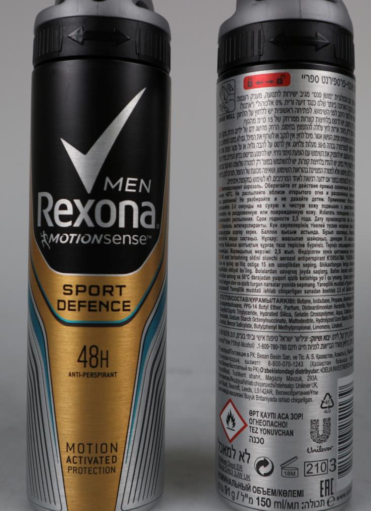 Rexona Motionsense Men Sport Defense